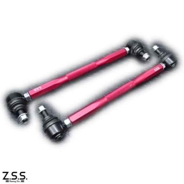 Z.S.S 調整式スタビリンク