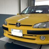 Peugeot 106 Drivers Passanger Side Headlight