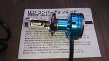 インプレッサスポーツワゴン日本ライティング ZWEB ZWEB LED Conversion kit For HEAD LIGHTの単体画像