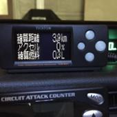 TECHTOM 燃費マネージャー FCM-NX1