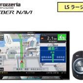 PIONEER / carrozzeria AVIC-CL902