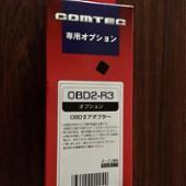 COMTEC OBD2-R3