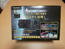 GARMIN Dash Cam 46Z