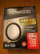 SKX-102S