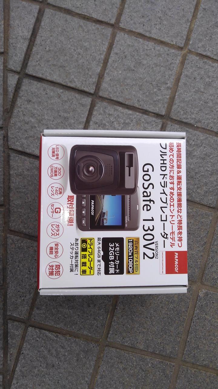 PAPAGO JAPAN INC. GoSafe 130V2