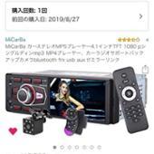 MiCarBa MP5プレイヤー