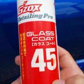SOFT99 G'ZOX ガラスコート45