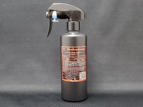 洗車用品専門店GANBASS T・Professional