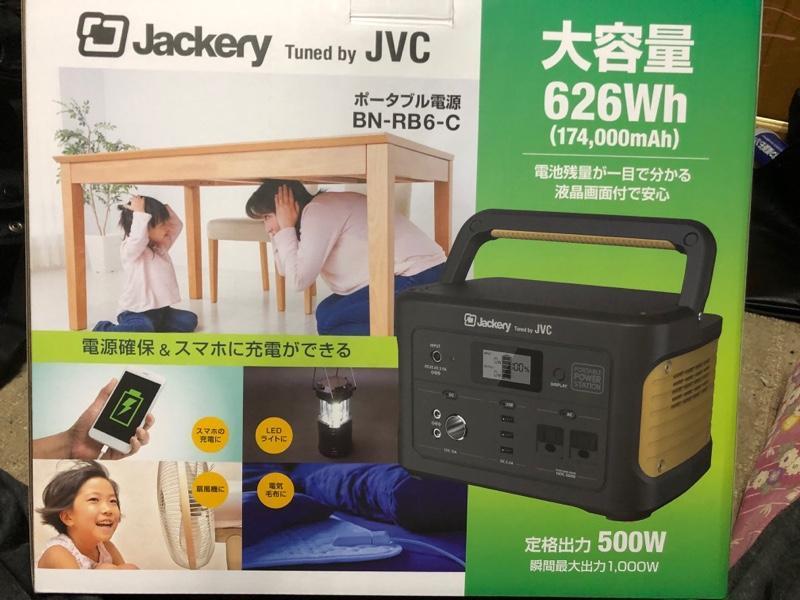 jvc ケンウッド ポータブル 電源