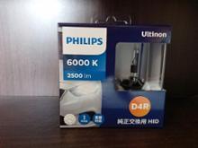 ルクラPHILIPS Ultinon Flash White 6000K D4Rの単体画像