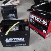 DAYTONA(バイク) NanoGELバッテリー〔DYTX12-BS〕