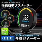 MAXWIN M-OBD-V06