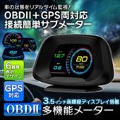 MAXWIN M-OBD-V05