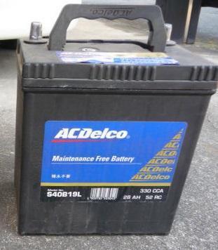 AC Delco MFバッテリー