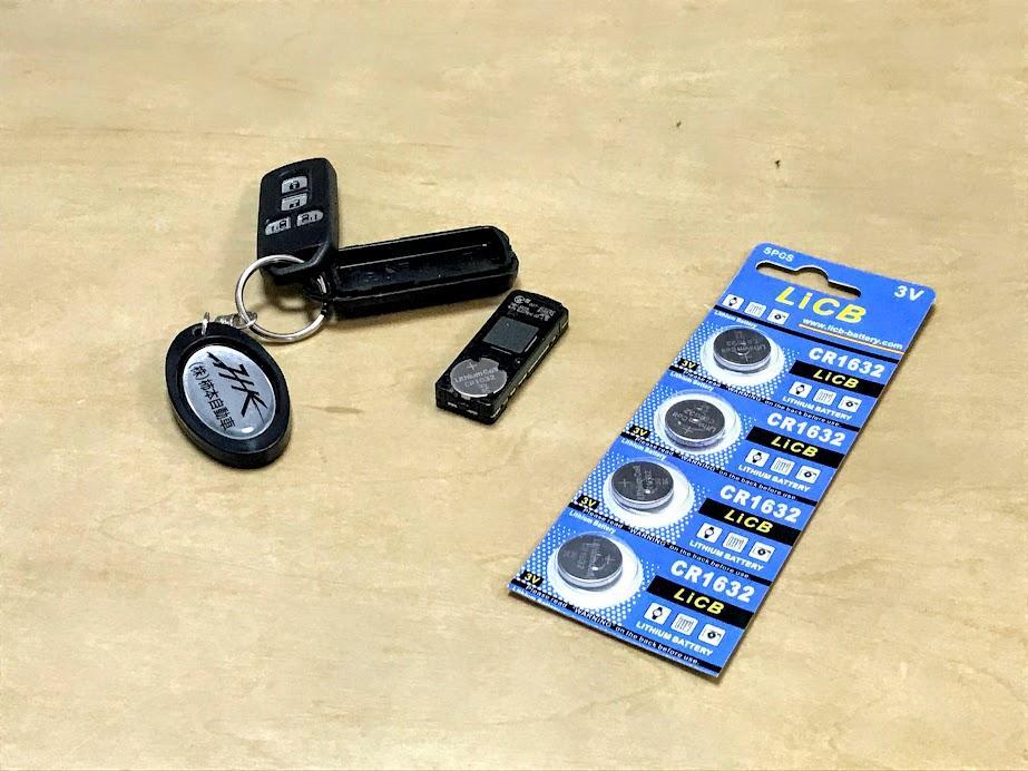 スマートキー電池交換 LiCB CR1632