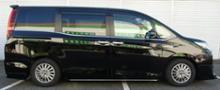 エスクァイアTEIN FLEX A【ZRR80G】の単体画像