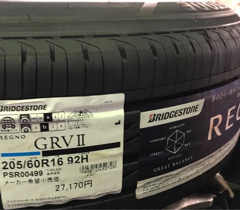BRIDGESTONE REGNO GRVⅡ 205/60R16