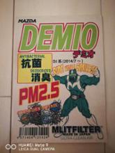 MLITFILTER TYPE D-130