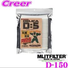 MLITFILTER TYPE D-150