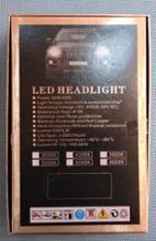 KLX250不明 LEDヘッドライトの全体画像