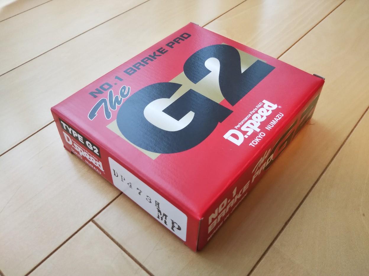 D.speed G2 メタルBRAKE PAD