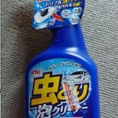KYK / 古河薬品工業 虫とり泡クリーナー トリガー500