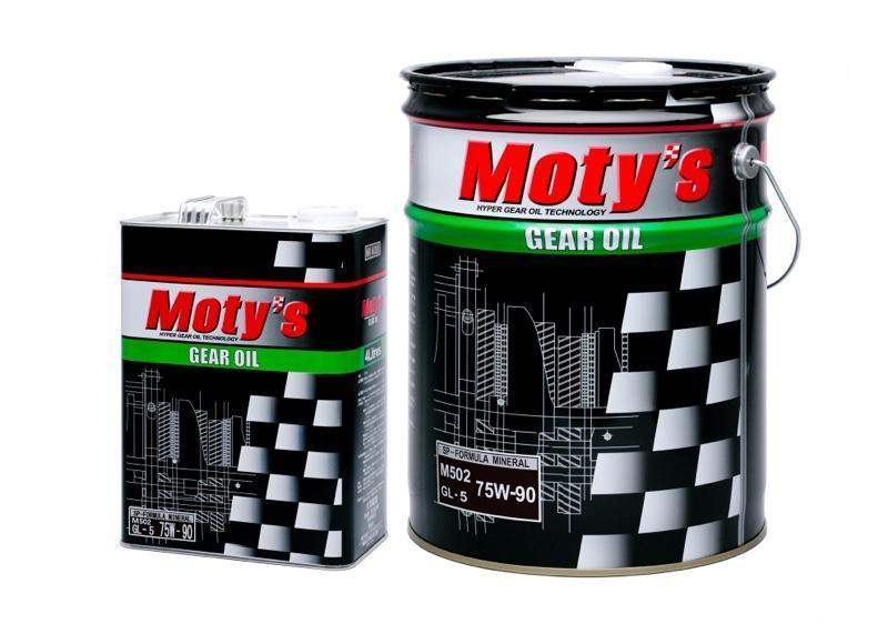 Moty's M509S 80W-110