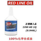 RED LINE Motor Oil 10W-60