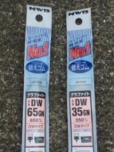 NWB / 日本ワイパーブレード ワイパーラバー(替えゴム)