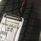 Continental ExtremeContact DWS06 265/40ZR22