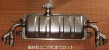 ロードスターマツダ(純正) 124Spiderマフラーの全体画像