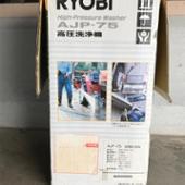 RYOBI AJP-75
