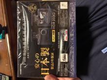 COMTEC HDR203G