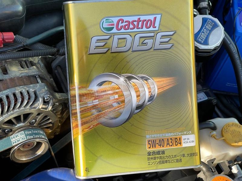 ♻️ Castrol EDGE 5W-40 4L SN 全合成油