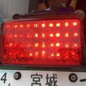 ヤフオク LEDテールランプ