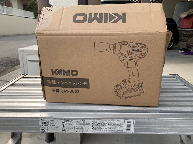 KIMO 電動インパクトレンチ 充電式