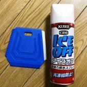 KURE / 呉工業 ICE OFF