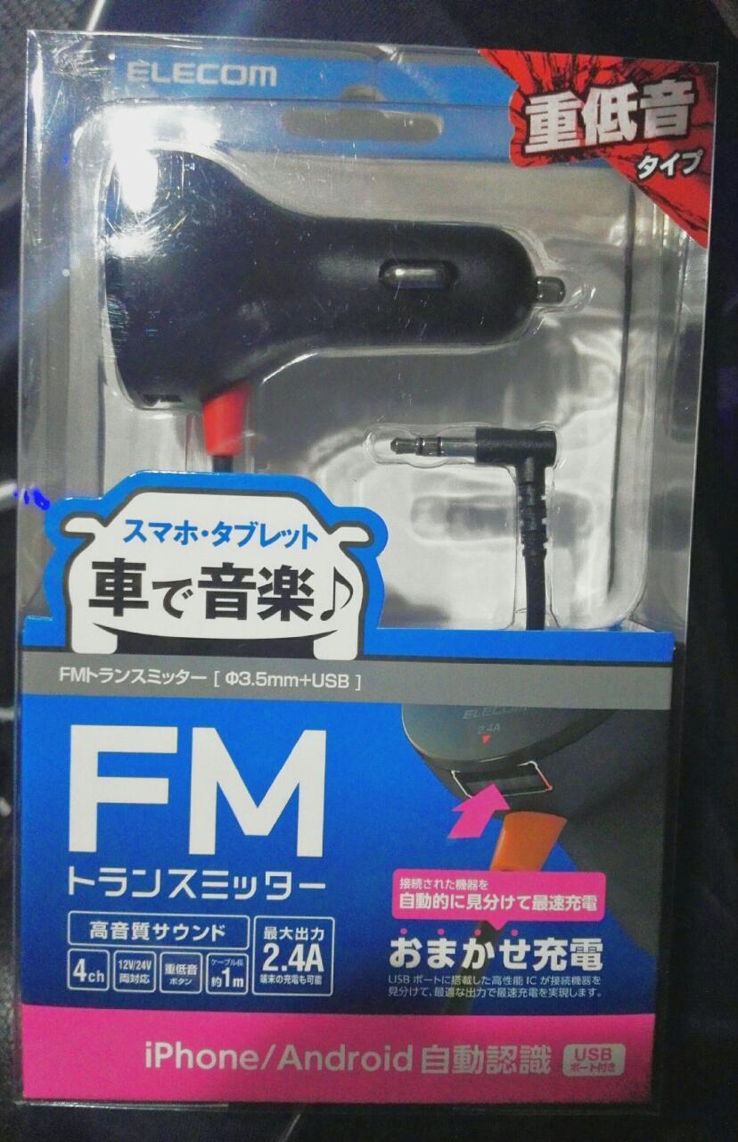 ELECOM LAT-FMY02BK