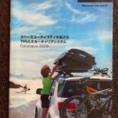THULE 総合カタログ2009