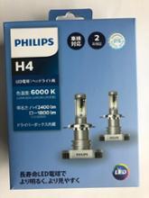 デイズPHILIPS LED 6000K H4 (オートバックスモデル)の単体画像