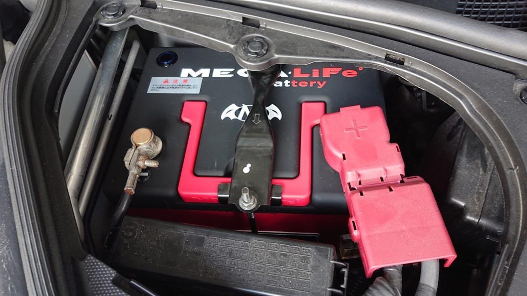MEGALiFe Battery MV-23L/65D23L
