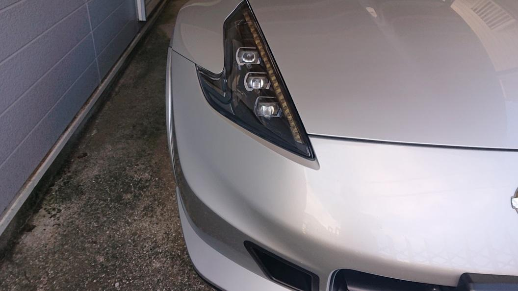 COPLUS MID-NIGHT HEADLIGHT for Nissan Fairlady 370Z