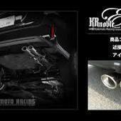 KAKIMOTO RACING / 柿本改 KRnoble Ellisse