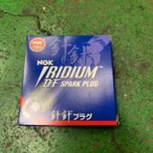 NGKスパークプラグ / 日本特殊陶業 IRIDIUM MAX DF8H-11B
