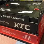 KTC/京都機械工具 折りたたみコンテナ ブラック 50L