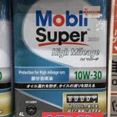 Mobil Super 2000HM 10W-30