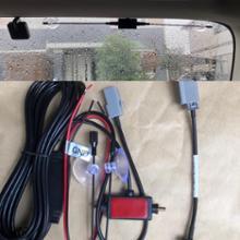 不明 吸盤ダイポール型GT13型TVアンテナ強力ブースター