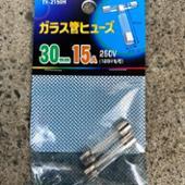 ELPA / 朝日電器 ガラス管ヒューズ