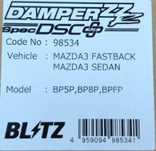 DAMPER ZZ-R Spec DSC PLUS
