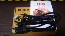 GSX250S KATANA (カタナ)不明 HID H4/35W 「3千円とは思えない。」の単体画像